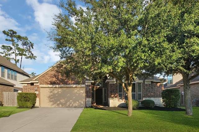 17402 Cumberland Park Lane, Humble, TX 77346 (MLS #94618365) :: Caskey Realty