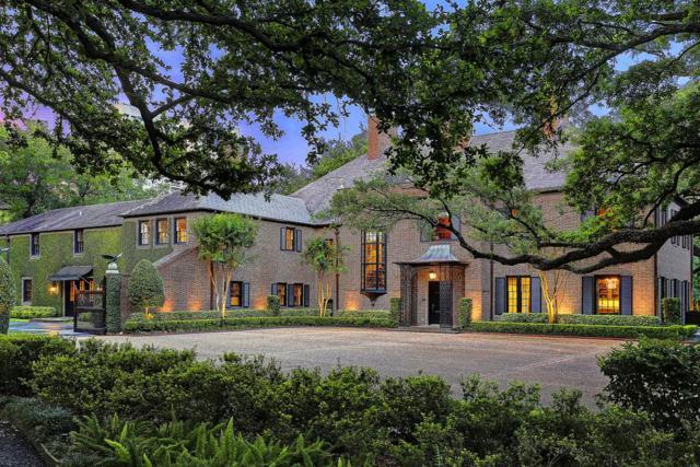2 Longfellow Lane, Houston, TX 77005 (MLS #94967285) :: Texas Home Shop Realty