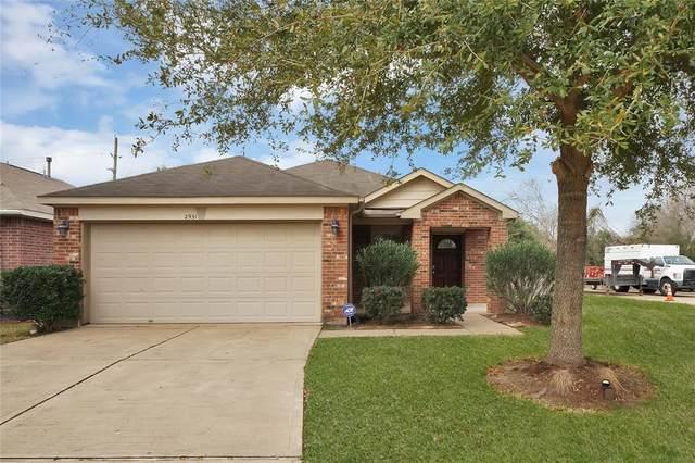 2931 Kainer Meadows Lane, Houston, TX 77047 (MLS #95193664) :: The Property Guys