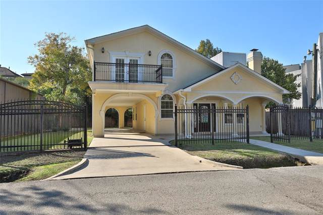 507 Reinicke Street, Houston, TX 77007 (MLS #95198475) :: Lerner Realty Solutions