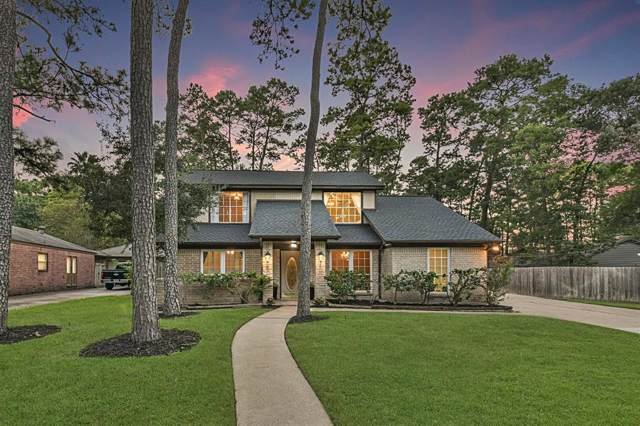 12318 Oak Park Drive, Houston, TX 77070 (MLS #95436712) :: Texas Home Shop Realty