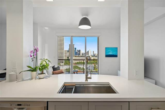 3333 Allen Parkway #1106, Houston, TX 77019 (MLS #9560066) :: The SOLD by George Team