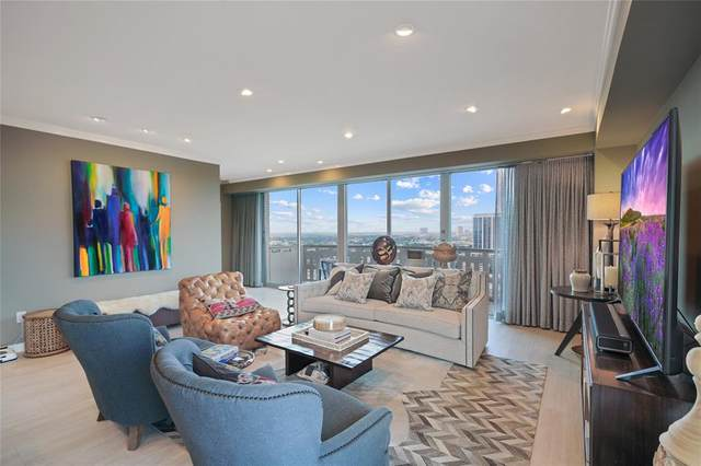2016 Main Street #2122, Houston, TX 77002 (MLS #95695731) :: The SOLD by George Team
