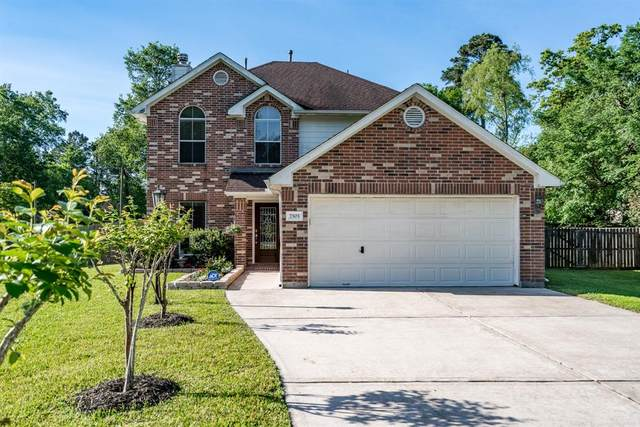 7303 Wedgewood Drive, Magnolia, TX 77354 (MLS #95735572) :: The Jill Smith Team