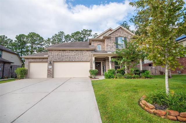 15711 W Chamfer Way, Crosby, TX 77532 (MLS #95797084) :: Lerner Realty Solutions