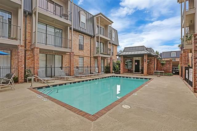 2425 Underwood Street #344, Houston, TX 77030 (MLS #95807261) :: The Bly Team