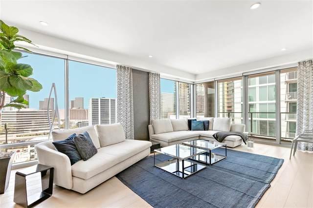 2047 Westcreek Lane #1201, Houston, TX 77027 (MLS #95820289) :: Giorgi Real Estate Group