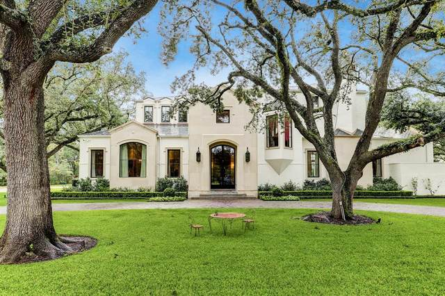 11230 Hermosa Court, Piney Point Village, TX 77024 (MLS #96031270) :: Texas Home Shop Realty