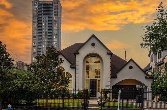 5301 Navarro Street, Houston, TX 77056 (MLS #9603169) :: The SOLD by George Team