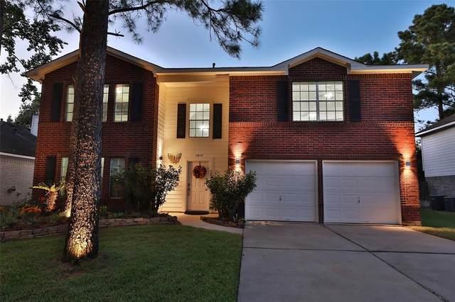 11610 Curry Ridge Lane, Tomball, TX 77377 (MLS #9604289) :: The Heyl Group at Keller Williams