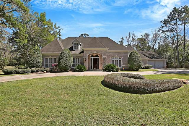 402 Hollow Drive, Houston, TX 77024 (MLS #96105772) :: The Bly Team