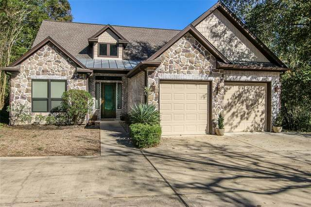 1817 League Line Road, Conroe, TX 77304 (MLS #96235556) :: The Home Branch