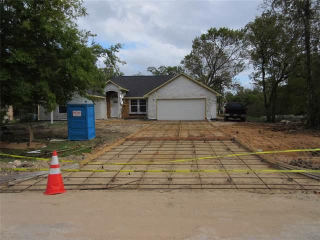 1111 Danube Street, Houston, TX 77051 (MLS #9624457) :: Ellison Real Estate Team