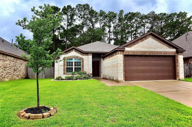 18207 Willow Edge Drive, Tomball, TX 77375 (MLS #9625485) :: The SOLD by George Team
