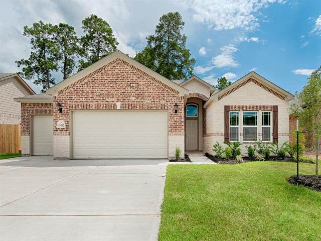 20017 Swinley Forest Drive, Cleveland, TX 77327 (MLS #96601621) :: Green Residential