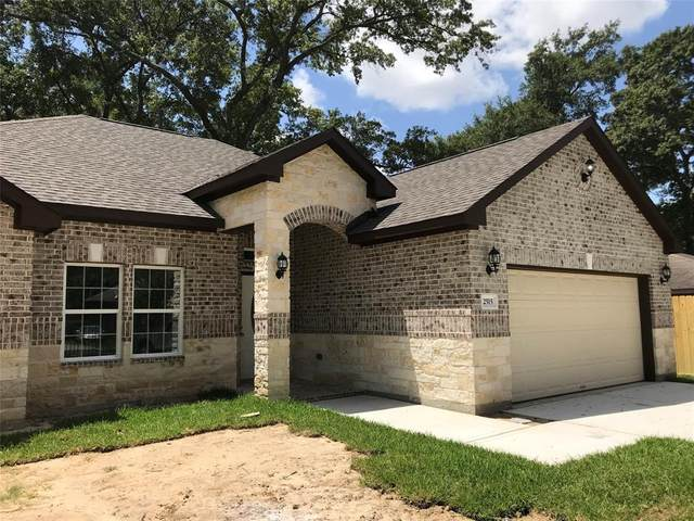 2515 W Areba Street W, Houston, TX 77091 (MLS #96631690) :: The SOLD by George Team