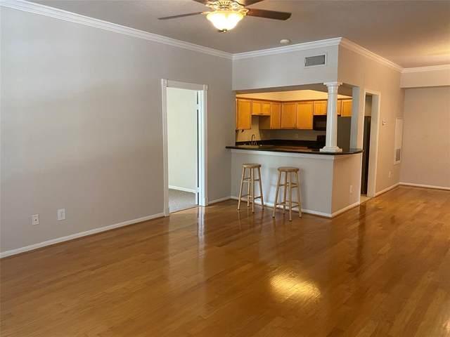 2255 Braeswood Park Drive #254, Houston, TX 77030 (MLS #96681881) :: Bray Real Estate Group