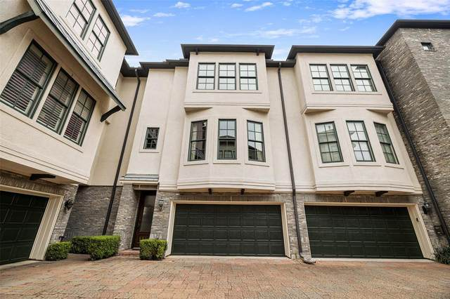 1512 Summer Street B, Houston, TX 77007 (MLS #96697111) :: Texas Home Shop Realty