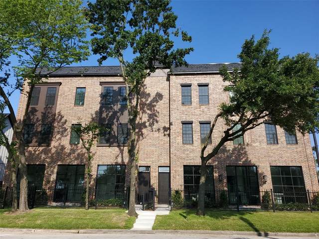 2463 Forester A, Houston, TX 77009 (MLS #96746891) :: Connect Realty