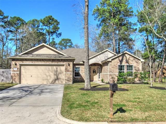 510 S Hyannis Port Street, Crosby, TX 77532 (MLS #9701125) :: Bay Area Elite Properties