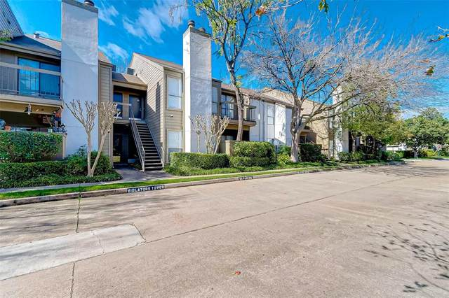10051 Westpark Drive #204, Houston, TX 77042 (MLS #97092155) :: Bay Area Elite Properties