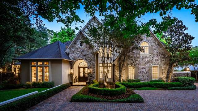 11114 Falconwing Drive, The Woodlands, TX 77381 (MLS #97181732) :: Texas Home Shop Realty