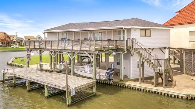 346 Anchor Drive, Freeport, TX 77541 (MLS #97192764) :: My BCS Home Real Estate Group