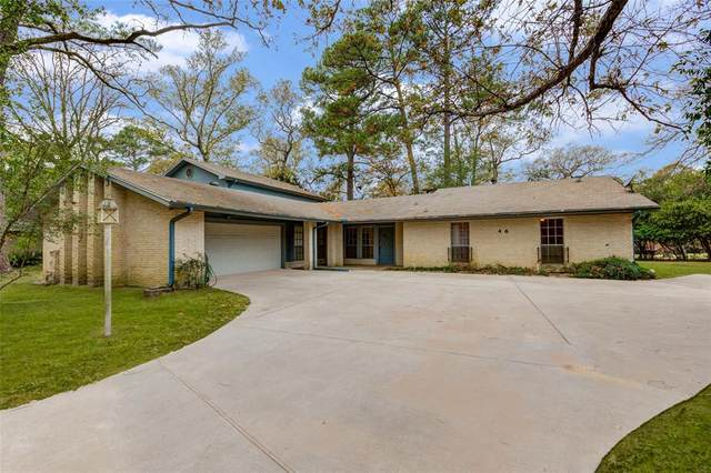 46 Ivy Court, Conroe, TX 77304 (MLS #97265440) :: The Bly Team