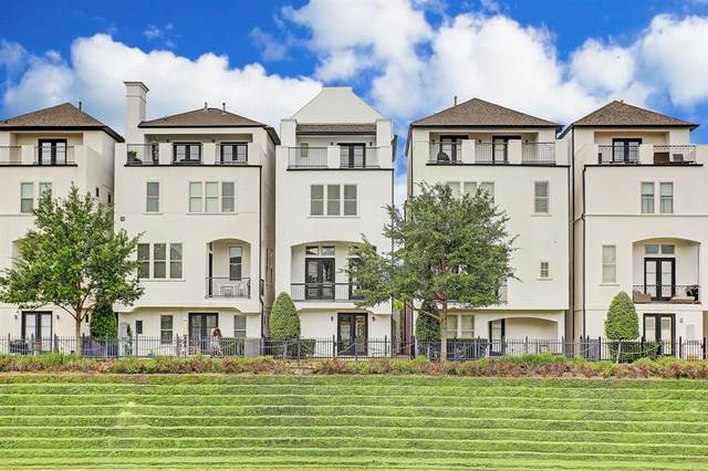 5709 Arabelle Crest St, Houston, TX 77007 (MLS #97369796) :: The SOLD by George Team