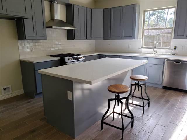 10413 Moorberry Lane Lane, Houston, TX 77043 (MLS #97677061) :: Texas Home Shop Realty