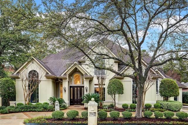 9363 Shady Lane Circle, Houston, TX 77063 (MLS #97876941) :: The Jill Smith Team