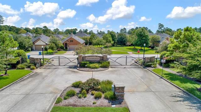 19323 Dockside Hill Lane, Humble, TX 77346 (MLS #97952209) :: The SOLD by George Team