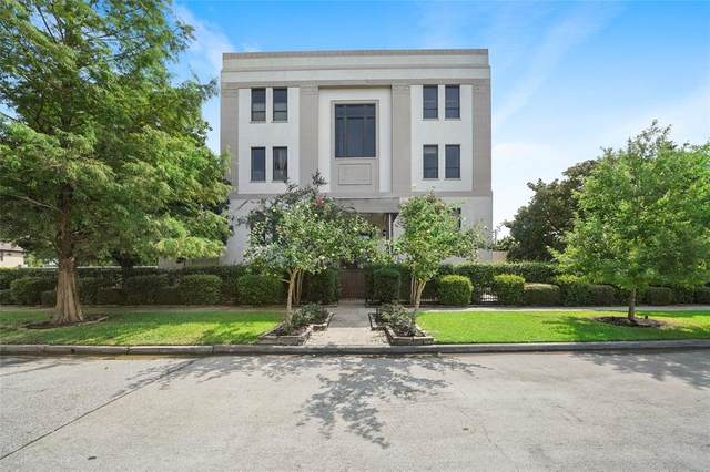 1100 Harvard Street #7, Houston, TX 77008 (MLS #9803036) :: The SOLD by George Team