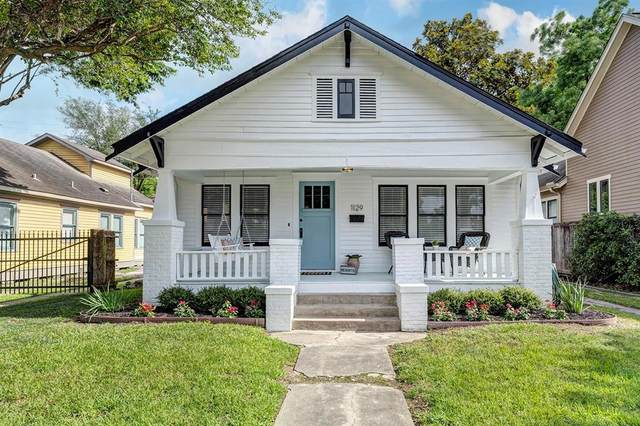 1129 Peddie Street, Houston, TX 77009 (MLS #98160213) :: Green Residential