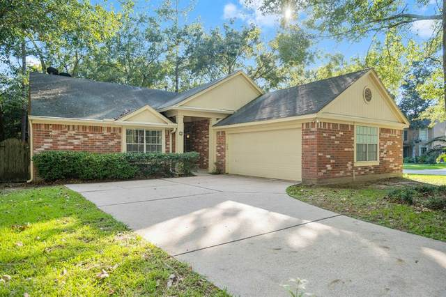 2 Quiet Peace Place, The Woodlands, TX 77381 (MLS #98596473) :: Texas Home Shop Realty