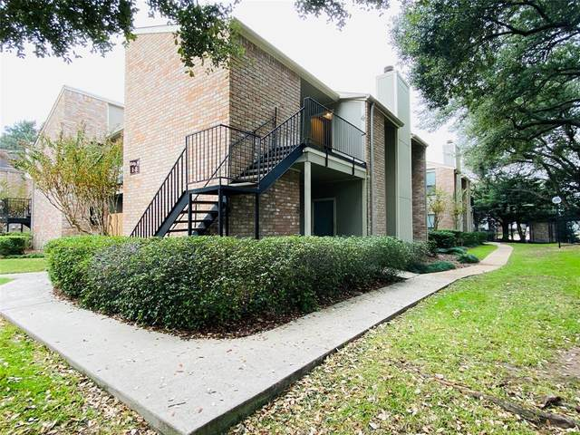 8100 Cambridge Street #4, Houston, TX 77054 (MLS #98625989) :: Texas Home Shop Realty