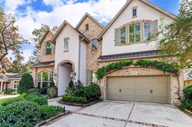 1435 Althea Drive, Houston, TX 77018 (MLS #98628941) :: Texas Home Shop Realty