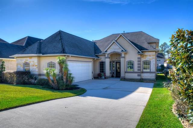 12323 Longmire Cove, Conroe, TX 77304 (MLS #98864606) :: The SOLD by George Team