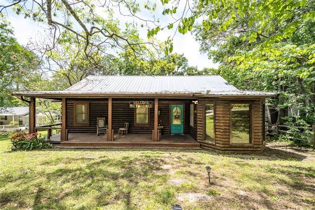 577 Inlet Drive, Livingston, TX 77351 (MLS #98915692) :: The SOLD by George Team
