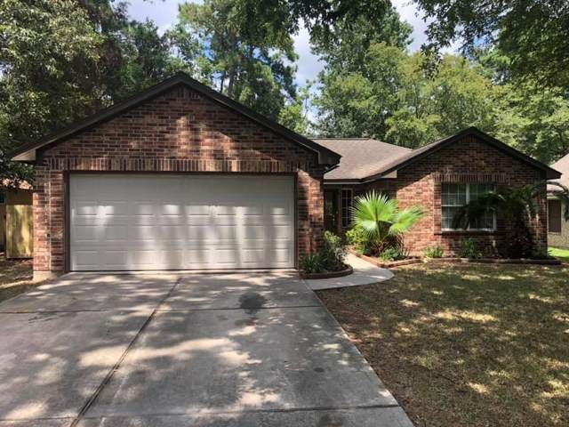 320 Tallow Drive, Conroe, TX 77385 (MLS #10567851) :: Texas Home Shop Realty