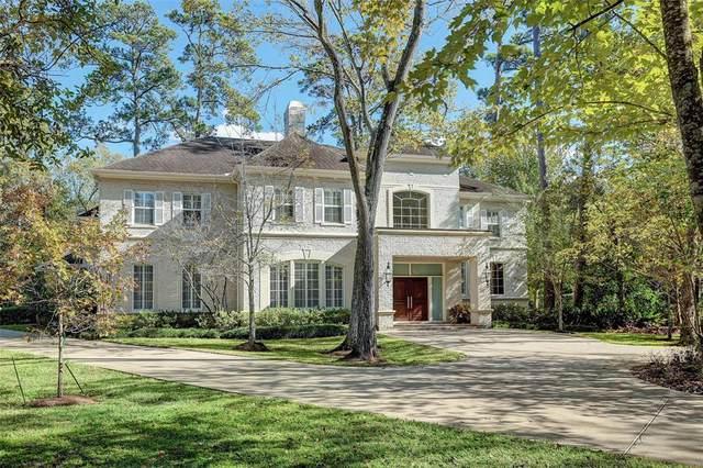 55 Stillforest Street, Piney Point Village, TX 77024 (MLS #10927434) :: Ellison Real Estate Team