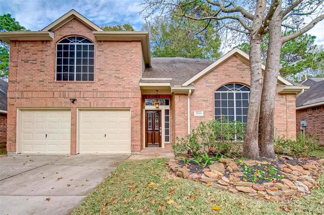 20614 White Berry Court, Humble, TX 77346 (MLS #15496685) :: Texas Home Shop Realty
