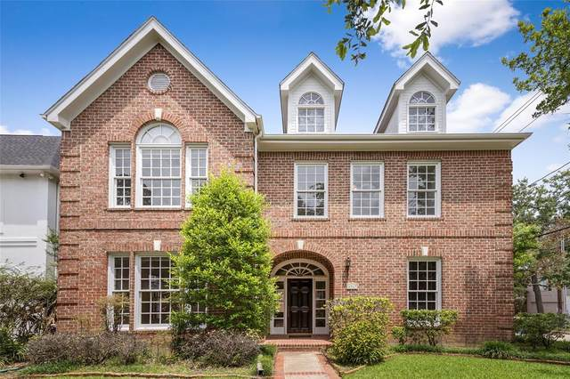 6549 Sewanee Avenue, West University Place, TX 77005 (MLS #15662576) :: Green Residential