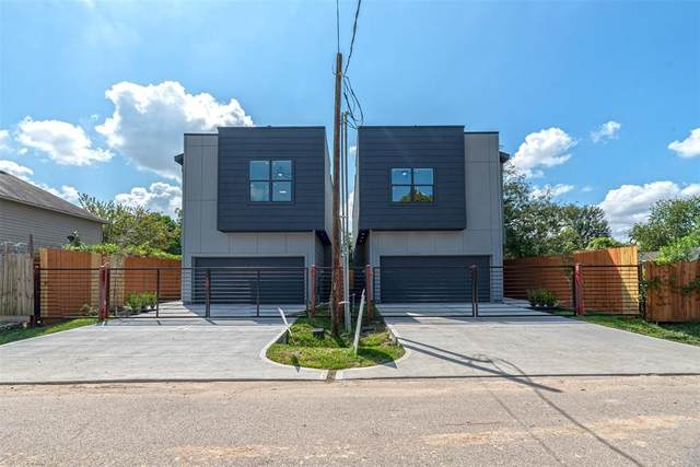 5021 Creekmont Drive, Houston, TX 77091 (MLS #15959640) :: The SOLD by George Team