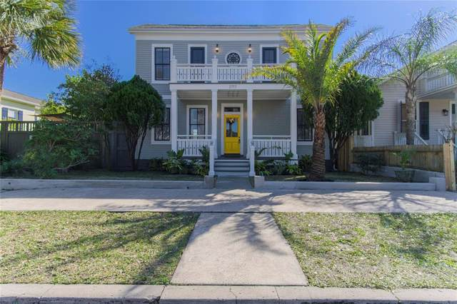 2717 Avenue O, Galveston, TX 77550 (MLS #16165655) :: CORE Realty