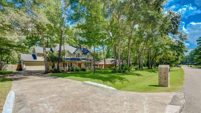 2458 Pebblebrook Circle, Conroe, TX 77384 (MLS #16365106) :: Giorgi Real Estate Group
