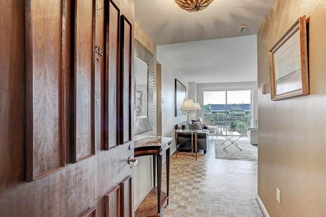 2200 Willowick Road 2E, Houston, TX 77027 (MLS #16953775) :: Texas Home Shop Realty