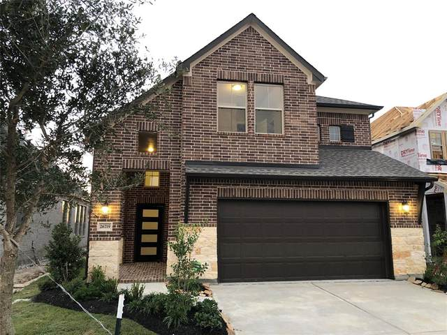 26719 Hypatia Trace, Richmond, TX 77406 (MLS #17235364) :: Texas Home Shop Realty