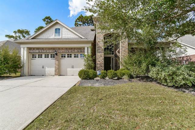 13711 Lake White Rock Drive, Houston, TX 77044 (MLS #17766513) :: Green Residential