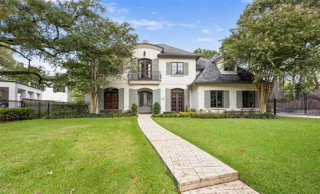 559 Westminster Drive, Houston, TX 77024 (MLS #18369083) :: Lerner Realty Solutions